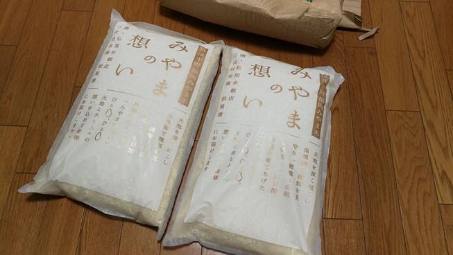 ふるさと納税 食材 米